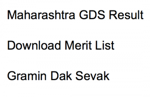 maharashtra gds result 2017 2018 new merit list mh postal circle cut off marks chance calculation gramin dak sevak mh