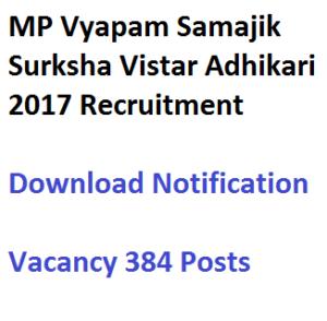 mp vyapam samagra samajik surksha vistar adhikari recruitment notification download 2017 vacancy 384 posts social security extension officer eligibility criteria qualification