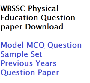 the link segment model physical education essay Comparing education around the world before viewing the first segment, distribute copies of the education around the model note taking on the board or on a.