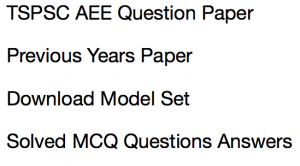 tspsc aee previous years question paper download solved mcq questions answers telangana assistant executive engineer cilvl mechanical electrical