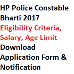 HP Police Bharti 2017 Constable Recruitment Application Form 1073 Posts