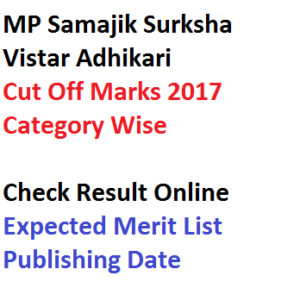 mp vyapam samajik surksha vistar adhikari cut off marks expected date download result merit list check online category wise general sc st obc ph handicapped mark sheet score qualifying minimum