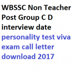 WBSSC Group C D Counselling Date 2017 Schedule Joining Call Letter RLST Download