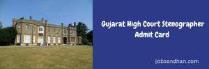gujarat high court assistant admit card 2018 download call letter hall ticket gujarat hc stenographer post online