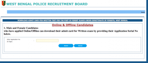 forest guard admit card download now