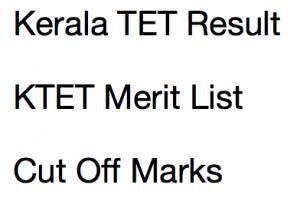 Kerala TET Result December 2017-18 Cut Off Marks KTET Merit List