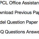 UPPCL Office Assistant Previous Paper Download PDF Question Solved