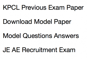 kpcl previous paper download solved question paper years old solution answer key with pdf model questions answers mcq civil mechanical electrical chemist junior engineer assistant ae je karnataka power corporation limited