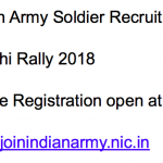 Indian Army Soldier Recruitment Rally 2018 Ranchi Vacancy Registration Date