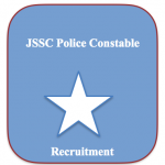 jssc police constable recruitment 2018 irb india reserve battaliion constable exam date recruitment test