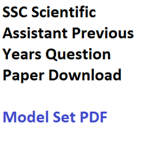 ssc scientific assistant previous years question paper download pdf model set staff selection commission meteorological department imd practice set old earlier last year 5 10 wise
