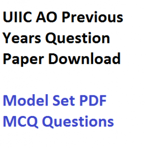 uiic ao previous years question paper download pdf mcq objective type prelims mains tier 1 2 administrative officer united india assurance