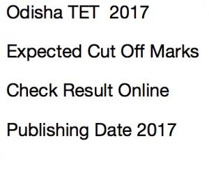 odisha tet result 2017 otet cut off marks expected merit list publishing date teacher eligibility test paper 1 2 upper primary