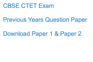 cbse ctet previous years question paper download pdf solved fully answer key last old wise