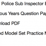 Bihar Police SI Previous Years Question Paper Download Solved PDF