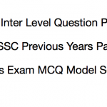 BSSC Inter Level Previous Years Question Paper Download Solved PDF