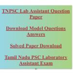 TNPSC Lab Assistant Previous Question Paper Download PDF Solved