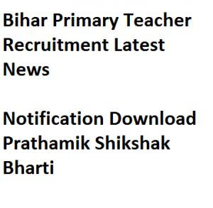 bihar primary teacher recruitment 2017 teaching jobs bssc prathamik shikshak bharti news advertisement notification download