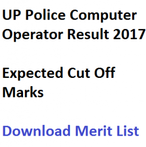 up police computer operator result 2017 expected cut off marks category wise general sc st obc upprpb gov in co merit list selection publishing date