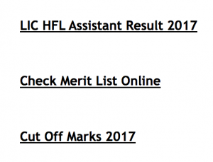 lic hfl result 2017 expected cut off marks merit list housing finance assistant manager post date publishing