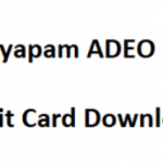 CG Vyapam ADEO Admit Card 2017 Exam Date cgvyapam.choice.gov.in