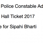 Rajasthan Police Constable Admit Card Exam Date 2017 Sipahi Bharti