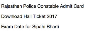 rajasthan police constable admit card 2017 download hall ticket exam date written test raj sipahi bharti expected call letter publishing downloading starting date