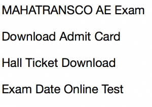 mahatransco ae admit card 2017 2018 hall ticket assistant engineer civil trans exam date online test computer based cbt sifytest