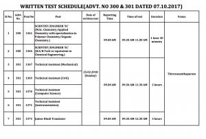 vssc scientist engineer exam schedule