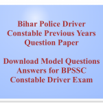 Bihar Police Constable Driver Previous Question Paper Download PDF