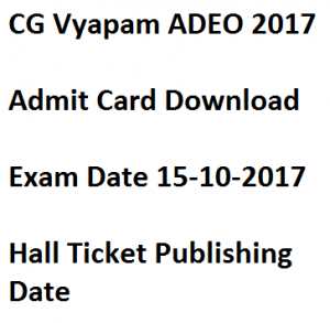 cg vyapam adeo admit card 2017 download hall ticket expected exam date publishing download starting chhattisgarh assistant development extension officer