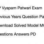 MP Vyapam Patwari Previous Years Question Paper Download PDF