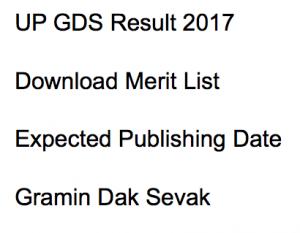 up gds result 2017 merit list uttar pradesh gds marks calculation chance uttar pradesh postal circle gramin dak sevak