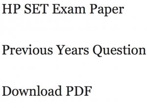 hp set previous years question paper download old model solved set practice model sample mcq questions answers solved with answer key solution download pdf