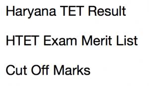 haryana tet result 2017 2018 htet result publishing expected date merit list cut off marks bseh htetonline.com