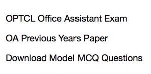 optcl office assistant previous years question paper download solved fully old paper oa mcq questions answers odisha answer key solution solved set model sample practice