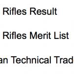 Assam Rifles Result 2017 Technical Tradesman Merit List Cut Off