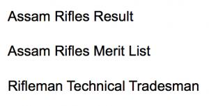 assam rifles result 2017 2018 merit list technical tradesman cut off marks expected publishing date physical written exam