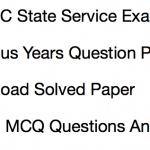 CGPSC State Service Exam Previous Years Question Paper Download