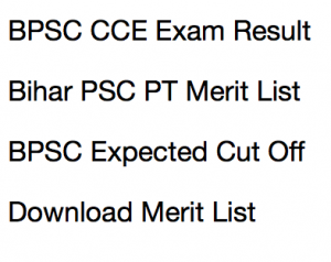 bpsc cce pt 63rd result 2017 2018 expected cut off marks bihar psc merit list publishing date prelims test written exam