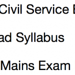 OPSC Civil Service Syllabus 2017-18 OCS Exam Prelims Mains Pattern