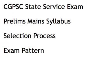 cgpsc state service exam syllabus 2017 2018 download pdf exam pattern sse prelims mains written test online chhattisgarh psc psc.cg.gov.in