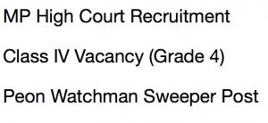mp high court class 4 recruitment 2017 2018 grade iv vacancy peon sweeper watchman driver mali waterman advertisement notification mp madhya pradesh