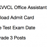 MPPKVVCL Office Assistant Admit Card 2017 Download Exam Date