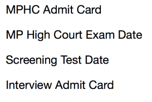 mp hc admit card 2017 2018 madhya pradesh high court hall ticket download group d grade iv class 4 interview date screening test