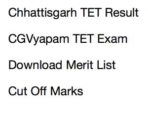 cg tet result 2017 2018 chhattisgarh teacher eligibility test cgvyapam merit list expected publishing date