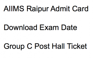 aiims raipur admit card download 2017 2018 hall ticket download exam date online group c posts lab attendant hospital