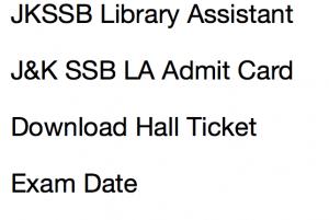 jkssb library assistant admit card 2017 hall ticket download exam date jammu & kashmir