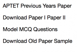 aptet previous years question paper download old solved paper set sample andhra pradesh teacher eligibility test
