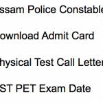 Assam Police Constable Admit Card 2017 Physical Exam Date Call Letter PST PET